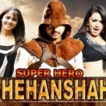 play Super Hero Shahenshah